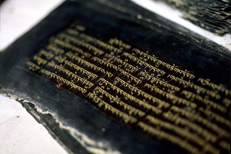 Alte Handschrift im Kloster Hemis.